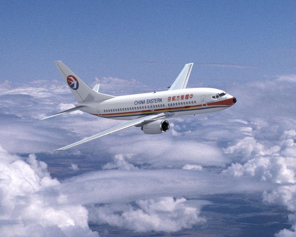 Letenky na Nový Zéland s China eastern airlines